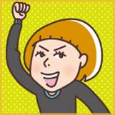 熊野友紀子さん