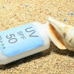化粧品添加物「紫外線吸収剤」の危険性・安全性とは?